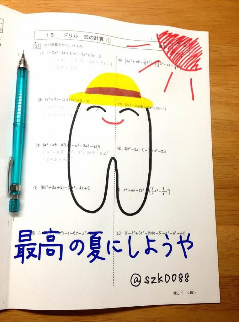 by 匿名希望