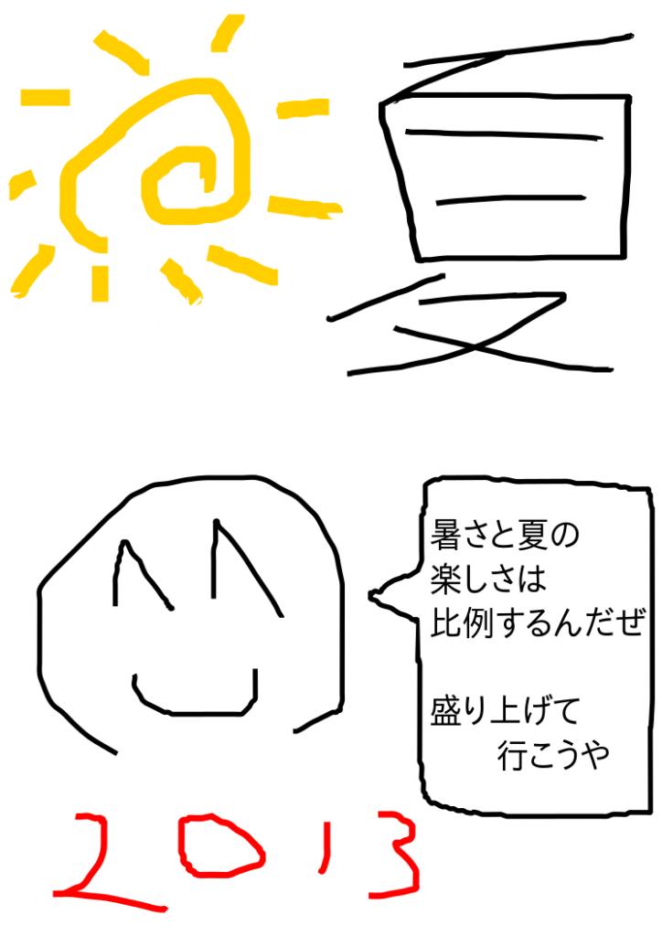 by yukkuri.main